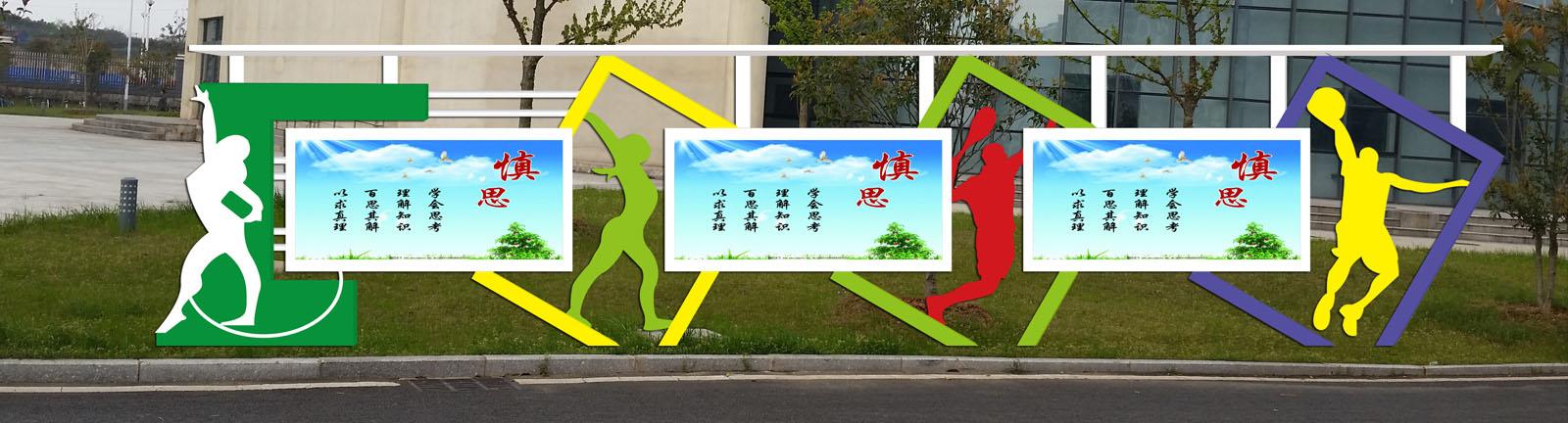 湛江公交候车亭