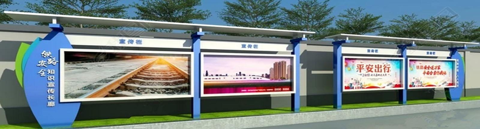 湛江精神堡垒